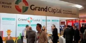 grand-kapital-otzivi-o-brokere