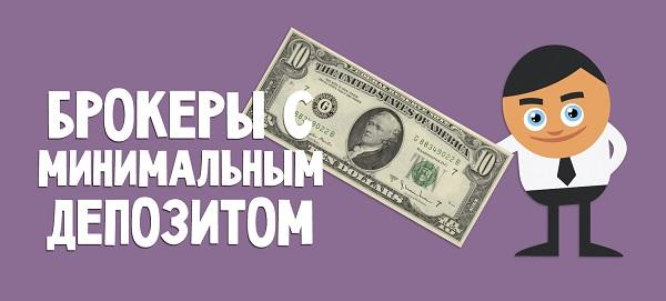 Электронная валюта bitcoin-2